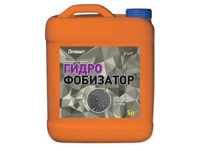 Гидрофобизатор